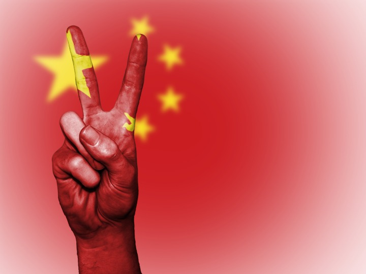 china-2122934_1920